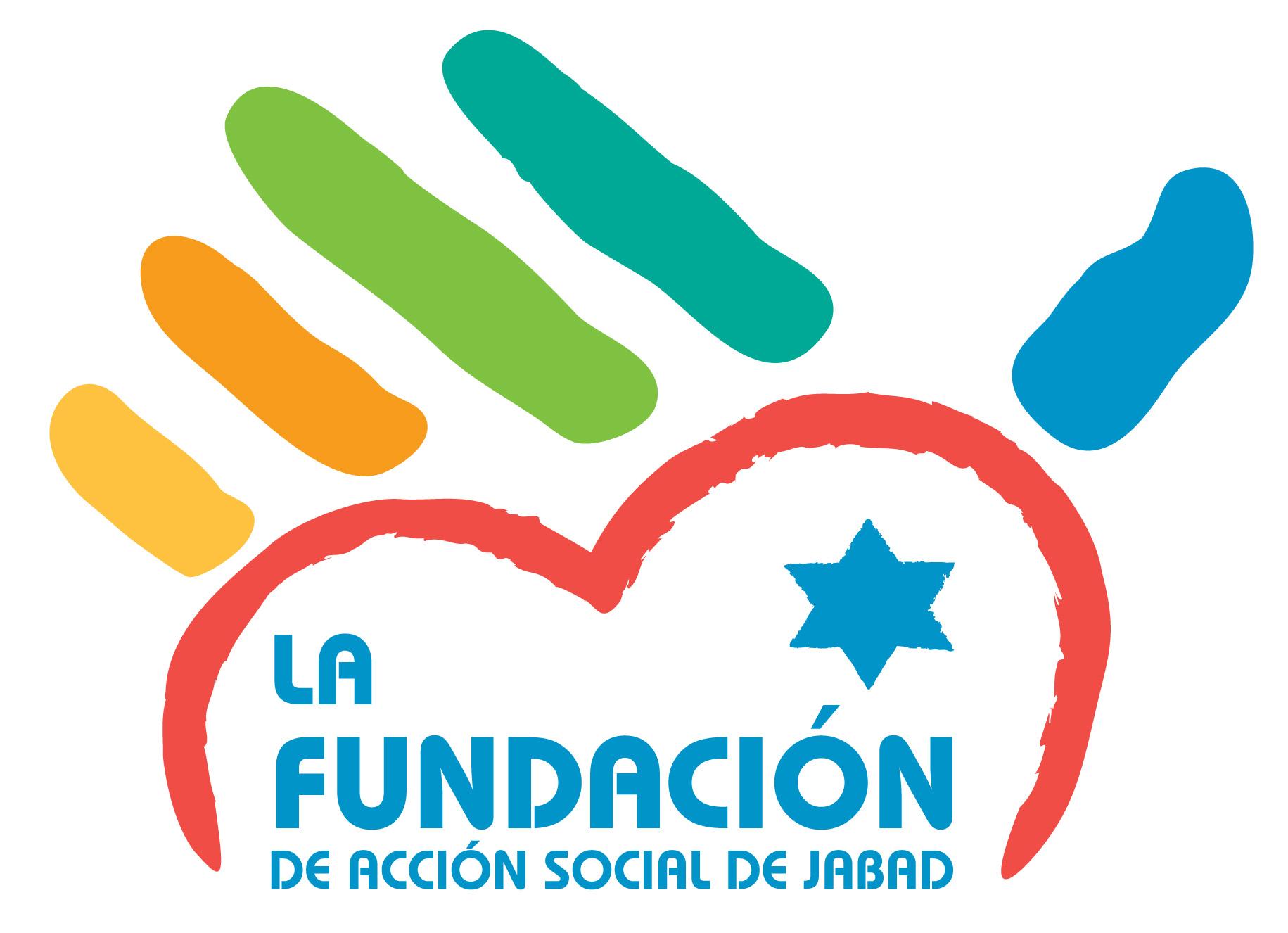 LogoFDJ