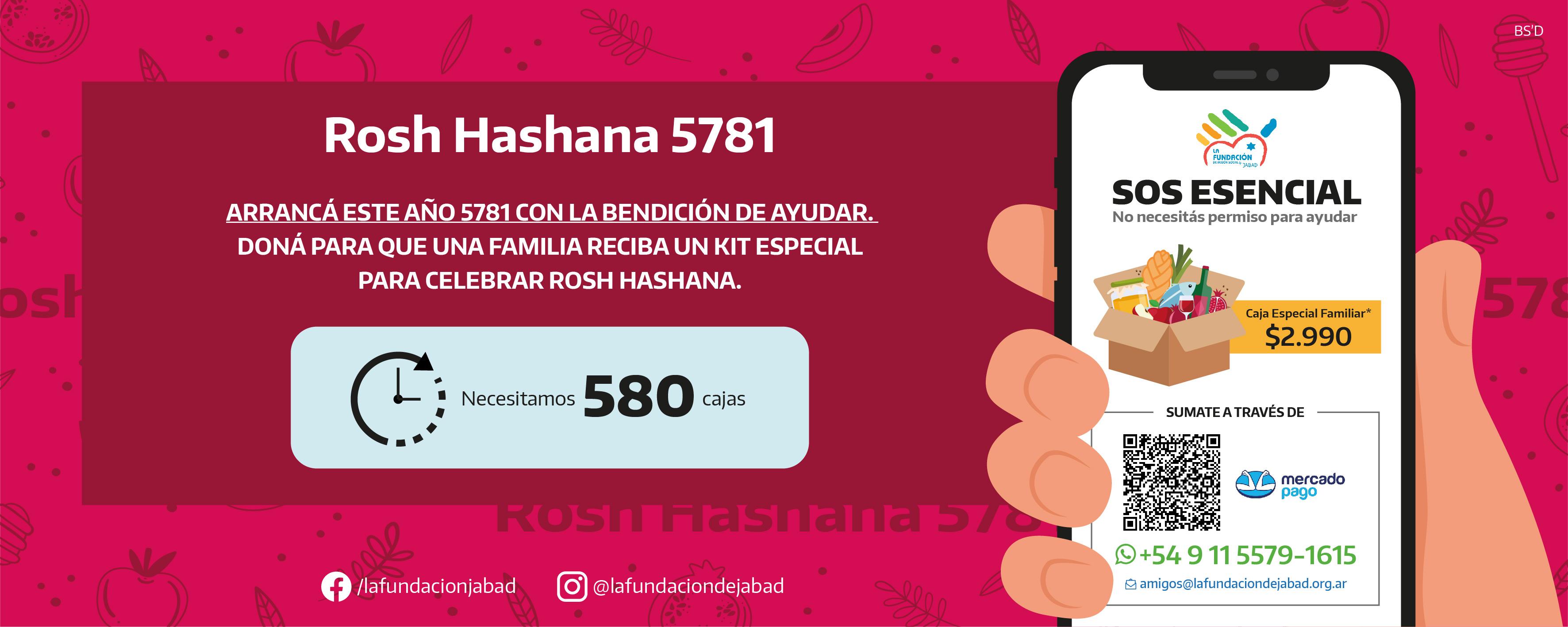 Fundacion_RoshHashanah2020_Banner web 1 - Lanzamiento