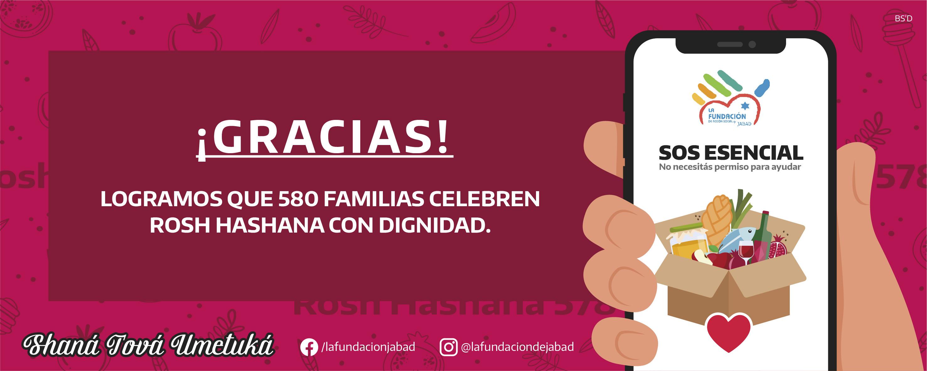Fundacion_RoshHashanah2020_Banner web - Gracias